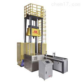 FLDT大能量落锤金属冲击试验机