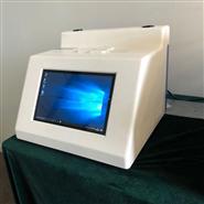 全自动视频熔点测试仪