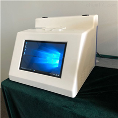 全自動視頻熔點測試儀