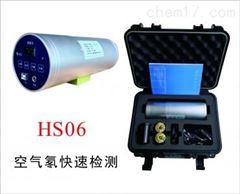 HS06测氡仪
