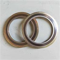 加强型内外环金属缠绕垫片报价