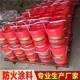 江西省油性防火涂料厂家