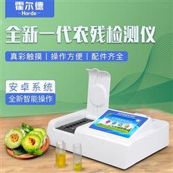 HED-NC24新款食品安全农残速测仪价格