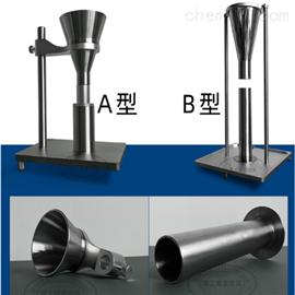 GC-1895塑料表观密度测试仪1895