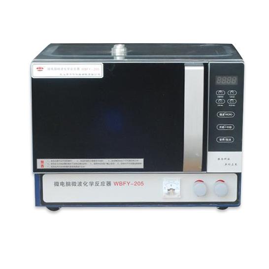 秋佐科技WBFY-205微波化学反应器
