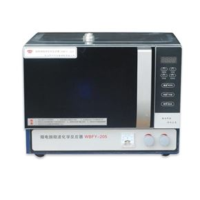 秋佐科技微波化学反应器-WBFY-205