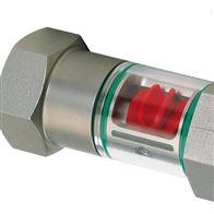 WR1-015GMW ,WR1-020GMW德国Honsberg玻璃转子流量计,流量指示器