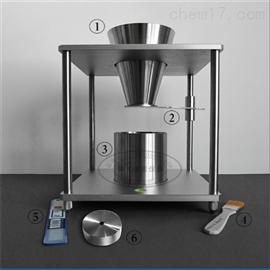 GC-13173表面活性剂表观密度 仪