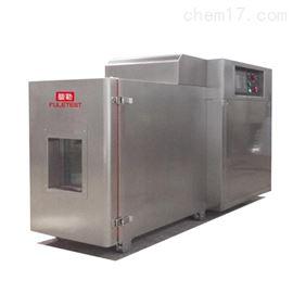 FL拉力机高低温箱