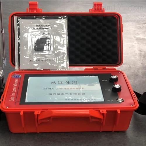 KSDL-A12电缆故障测试仪