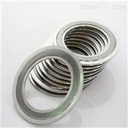 外环C型耐磨损金属缠绕垫定做