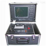 HS-CT880电力电缆故障测试仪