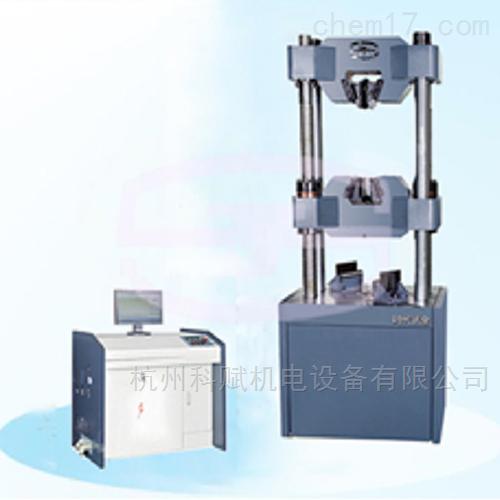 液压材料试验机