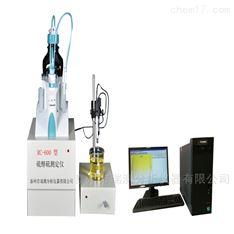 硫醇硫測定儀
