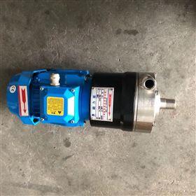 16CQ-8小型不锈钢磁力泵
