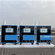 M-2060AVOCs在线监测仪 PID原理