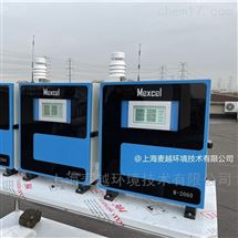M-2060Avocs在线监测仪品牌 PID原理
