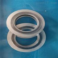 不锈钢304金属齿形垫片加工商