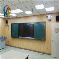 报告厅墙面木质吸音板厂家