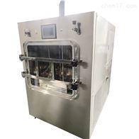 LGJ-100F压盖型化妆品冷冻干燥机