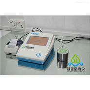 水分活度測定儀