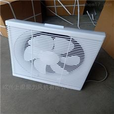 BLB-25侧壁式排风换气扇