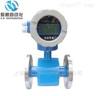 LCD系列DN150电磁流量计