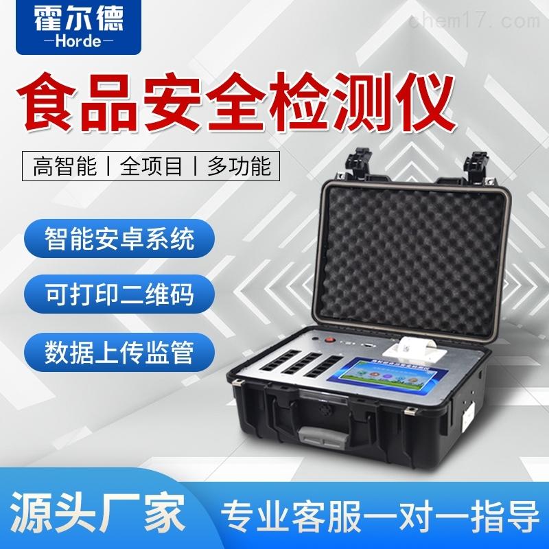 https://www.chem17.com/st445416/product_35738498.html