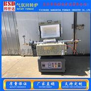 BJXG-8-10邦世达BJXG系列粉末烧结炉单温区回转炉