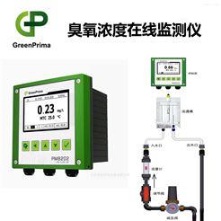 PM8202CL臭氧濃度在線監測儀 選生產廠家英國GP