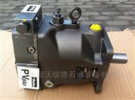 PVplus系列美国parker派克高压重载柱塞泵