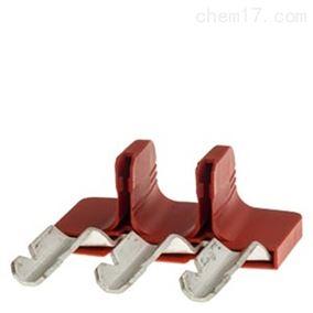 3针跨接器