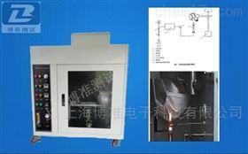 BZ-Z247口罩阻燃性能测试仪(配人体 头模)