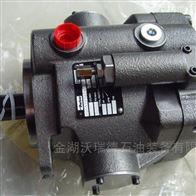 VP1系列美国parker派克变量泵