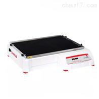 SHHD2325DG23kg数显控制圆周式摇床