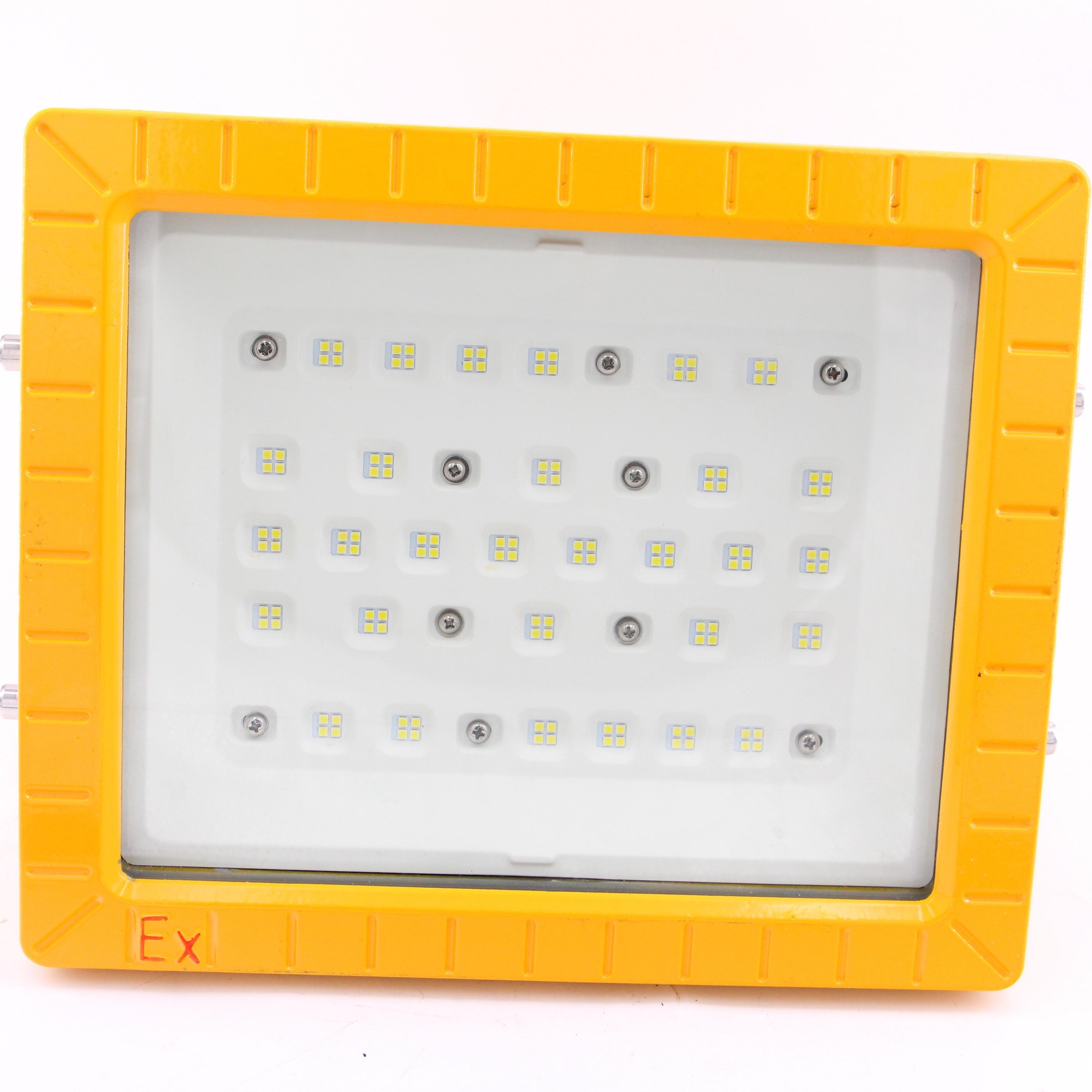 浙江CCD97系列系列 LED免维护防爆灯