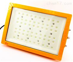 浙江省CCD97系列系列 LED免维护防爆灯