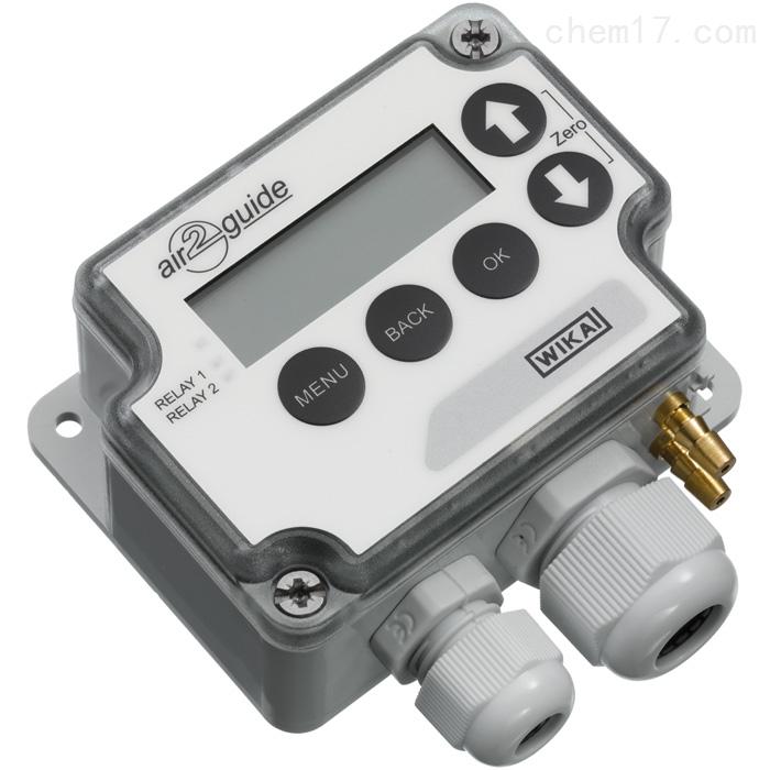 WIKA威卡差压变送器适用于通风与空调带开关
