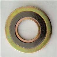 耐磨法兰用金属缠绕垫片供应商