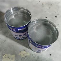 OM-4型耐酸涂料