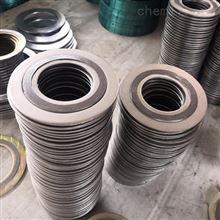 美标异型金属缠绕垫片生产价