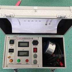多功能直流高压发生器