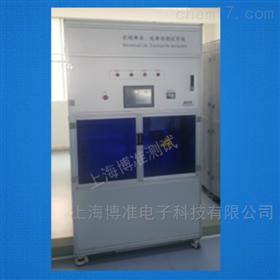 小型断路器电气寿命、机械寿命测试台