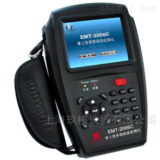 掌上型多频涡流检测仪接线方法
