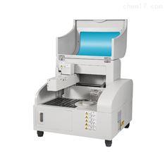 库贝尔动物生化分析仪iMagic-V7