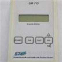 STEP 品牌多功能辐射检测仪 SM7D