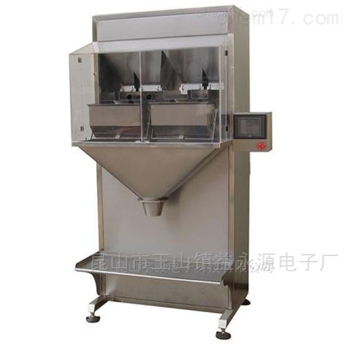硅钙粉重钙粉自动定量包装机