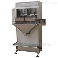 ACS硅钙粉重钙粉自动定量包装机