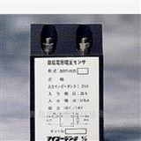 DCPT-2516电压传感器模块DCPT-2515日本aikohdenki