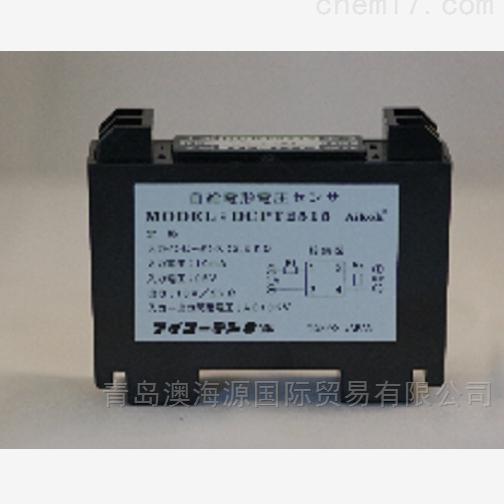 电压传感器模块日本aikohdenki进口